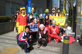 edoichi 123.JPG