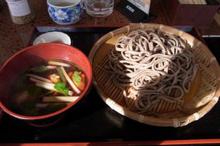 tsukuba29.JPG